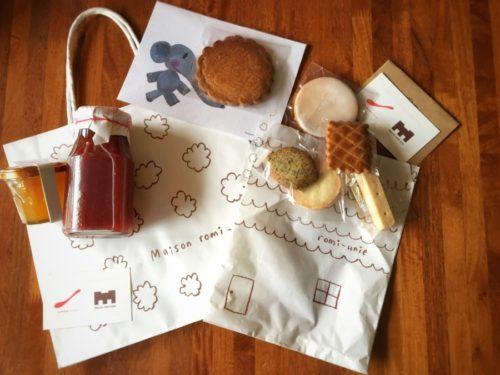 ロミユニさんのお菓子 シロップ コンフィチュール
