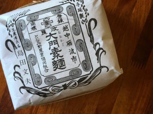 富山の大門素麺