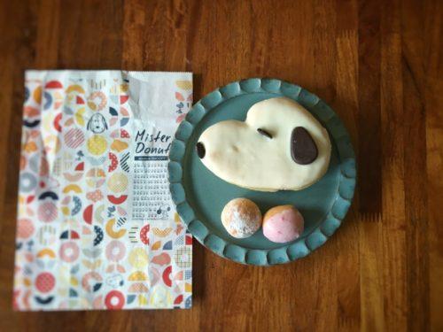 ミスドのハロウィーンドーナツ