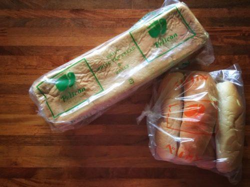 昨日買ったペリカンさんのパン
