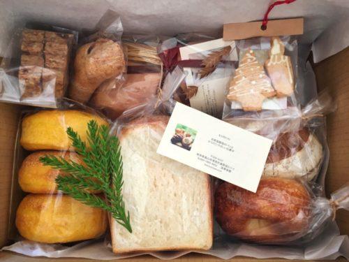 もりのにわさん12月のパンの箱
