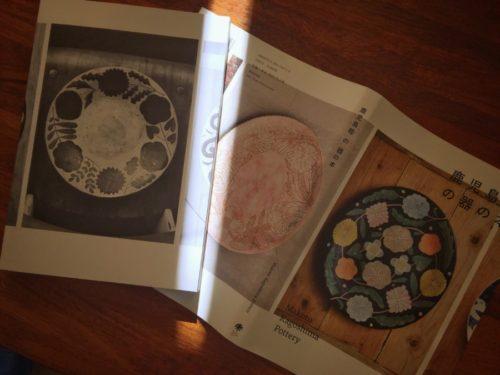 鹿児島睦さんの器の本です