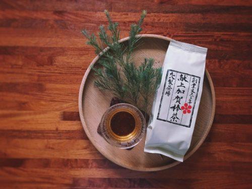 献上加賀棒茶は香り高くて美味しい
