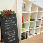 作り手の本棚