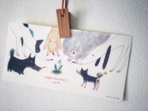 カワイイわんちゃんのイラスト