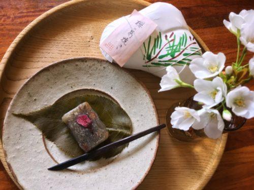 京都 和久傳さんの桜の葛焼き
