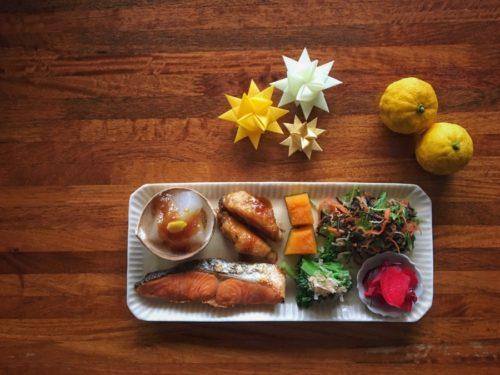 今日は冬至 かぼちゃと柚子のワンプレート